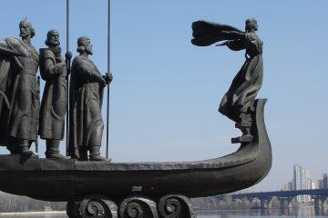 Estàtua d'un draka un dels vaixells vikings